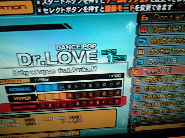 Dr.Love