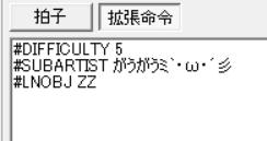 2016-02-18_23h48_58