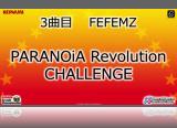 2016-02-20_17h45_56