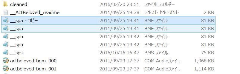 2016-02-20_23h51_37