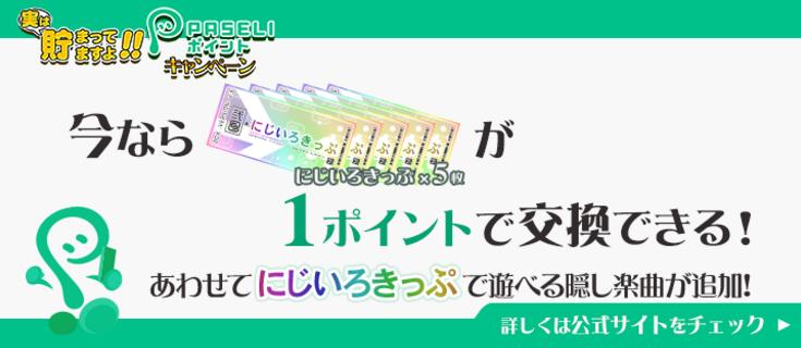 2016-03-15_00h31_30