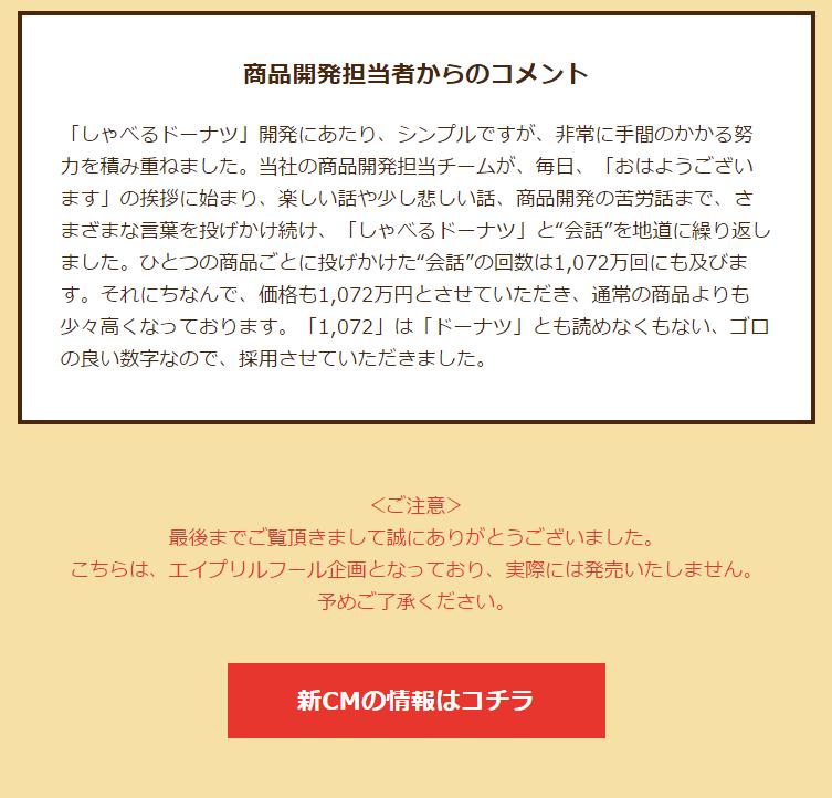 2016-04-02_04h58_35
