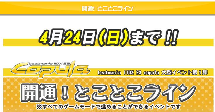2016-04-18_15h30_15