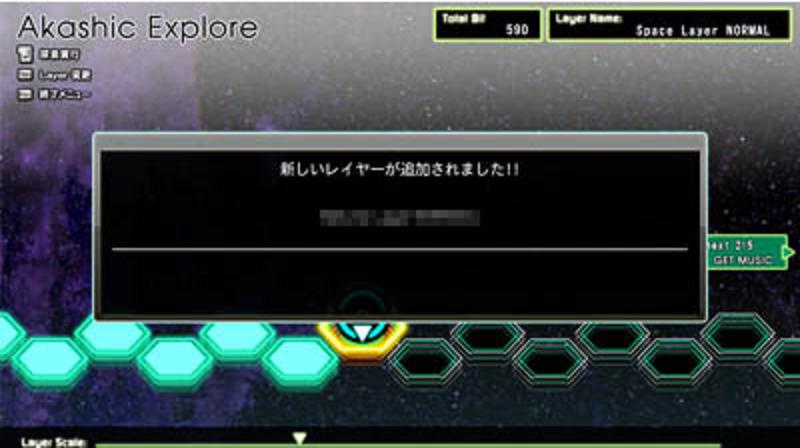 Akashic Explore10