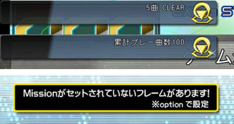 Akashic Explore3