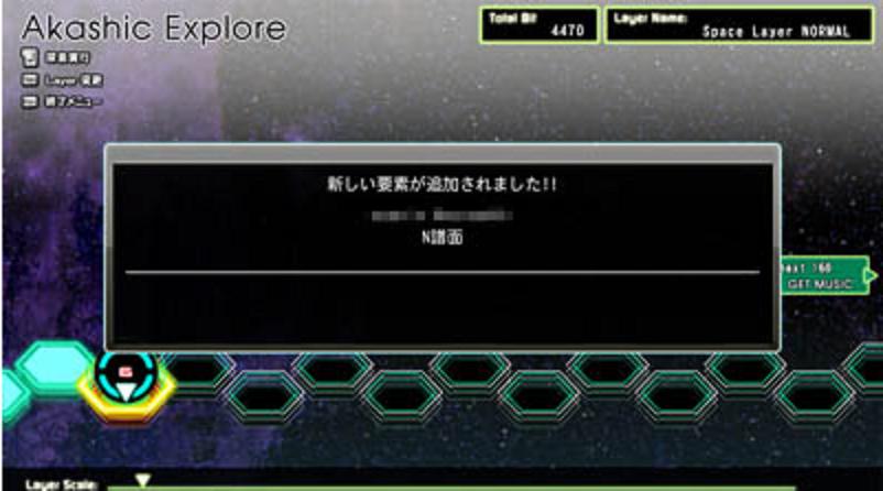 Akashic Explore9