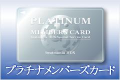 pm_card