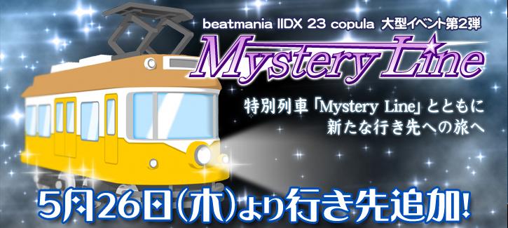 mysteryline