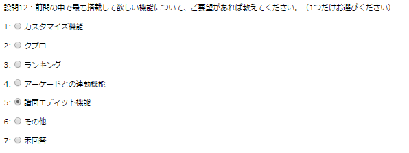 2016-07-30_00h48_43