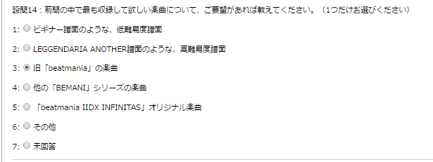 2016-07-30_00h50_09