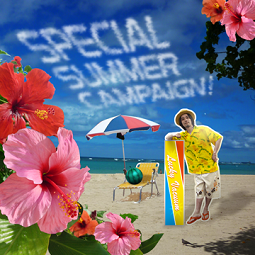 SPECIAL_SUMMER_CAMPAIGN