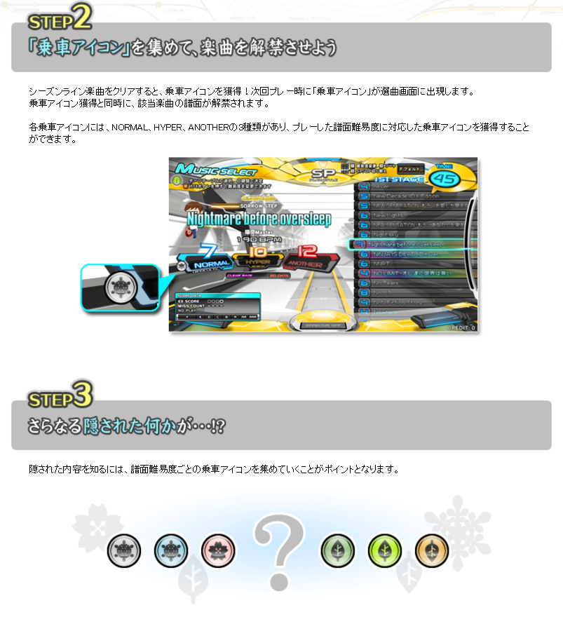 2016-09-14_23h01_29