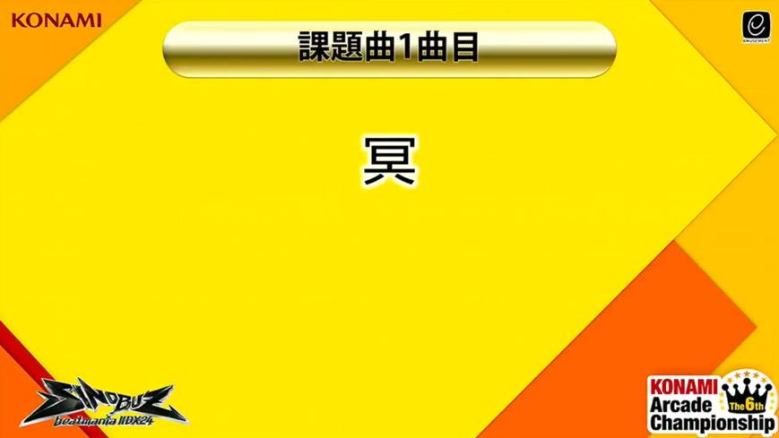 2017-02-12_15h08_26