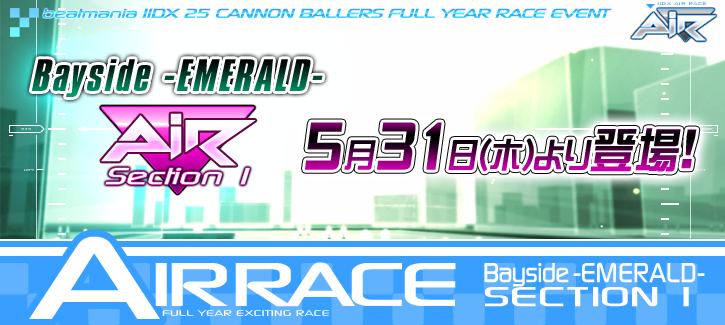 bnm_airrace4